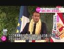 """仏大統領 ポリネシアでの核実験 """"補償も視野に被害調査へ"""""""