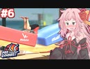 茜ちゃんのスーパー体操バカゲー #6【Pro Gymnast】