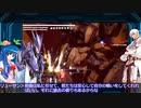 【Daemon x Machina】ブロントエクスマキナ Part 35【東方魔神鉄】
