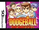 [実況]「SUPER DODGEBALL BRAWLERS(DS)」SCXより初見プレイ!