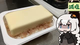 バターしょうゆ元気モリモリご飯パワー