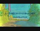 【cover】もう君の名前も呼べない/内海和子(1987)