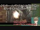 【バイオハザード7】オリバー・エバンスによるガラの悪い汚い言葉や組長シーンまとめ【にじさんじ切り抜き】