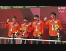 史上初 フェンシング世界制覇 金メダル