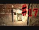 【実況】霊能力を操りクリアを目指す【The Medium】#17