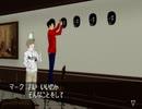 【二人で実況プレイ】クロス探偵物語 part78