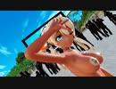 【Ray-mmd】貝殻ビキニ焼きプリンがBeehive島でリリリリ★バーニングナイトの撮影会