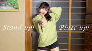 【ぐ〜ぺこ】 Stand up! Blaze up! 踊っ