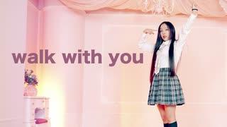 【ぽるし】walk with you【踊ってみた】