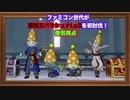 【実況プレイ】ファミコン世代が羅刹王バラシュナLv3を初討伐(僧侶視点)