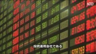 政府の締め付け強化で中国株に打撃