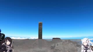 [RTA] 富士山100%レギュレーション