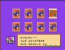 ドラゴンボールZⅡ 激神フリーザ!! クリ