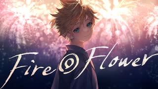 Fire◎Flower (Sparkler Ver.) - halyosy f