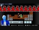 【マリオ3・クッパ城】フラグを立てまくって即回収するVTuber【切り抜き】