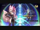 【FGO6周年記念】TVCM【Fate/Grand Order Fes. 2021】