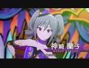 【新作スタマス】Project LUMINOUS『アイシテの呪縛~Je vous aime~』MV【アイドルマスタースターリットシーズン】