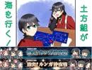 #15  土方組が海を行く! ~2021春イベ篇 E5甲~【刀剣乱舞偽実況】