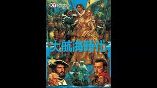 1990年05月00日 ゲーム 大航海時代(光栄) BGM 「04-サザントワイライト~喜望峰でダンス」(菅野よう子)