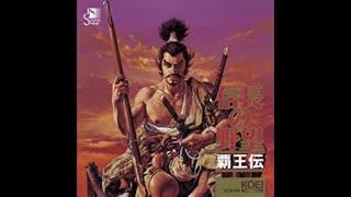 1992年12月04日 ゲーム 信長の野望・覇王伝(光栄) BGM 「01.覇王序章」(菅野よう子)