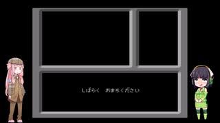 迷探偵あかねちゃん『ファミコン探偵倶楽