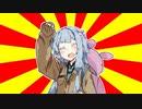 第40話『琴葉葵、夏でも浸かる派』【#VOICEROIDクソダジャレ部】