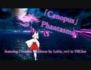 [ビートセイバー] Canopus (Phantasma featuring [Twinkle Mistletoe by Leiria_vrc] in VRChat)