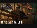 映画『Venom: Let There Be Carnage/ヴェノム:レット・ゼア・ビー・カーネイジ』予告編 #2