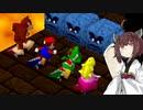 【マリオパーティ】きりたんぽパーティ#8【VOICEROID実況】