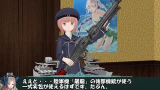 艦これil-2 MMD編 37機目  リランカ島空襲