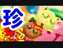 【第十四回】珍プレー集(part2)【二次予選】-64スマブラCPUトナメ実況-