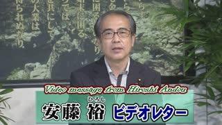 【安藤裕】緊縮財政で加速した国民の分断