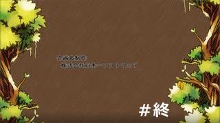 【htol#NIQ-ホタルノニッキ-】セイカとき