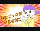 【ボイロ&ゆっくり】クール教信者3作アニメ化ってすごくない?【Dead By Daylight】