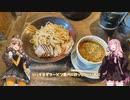 琴紲外食 7品目 ピリカつけ麺