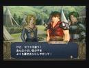 【えがお】FE暁の女神を初見実況 part17