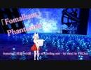[ビートセイバー] Fomalhaut (Phantasma featuring [星巡りの湖 - Lake of Circling star - by tiwa] in VRChat)