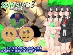 【エロゲRTA】SURVIVE3 RTA_54分12秒 pa