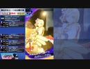 【メギド72】バーストスナイパー女子で攻略! Part38【縛りプレイ】