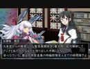 【艦これMAD】凍結海域攻略指令/竹の輝き ep1【2020年冬イベ】