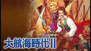 1993年2月10日 ゲーム 大航海時代II(光栄) BGM 「10-イスラムの踊り」(菅野よう子)