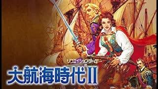 1993年2月10日 ゲーム 大航海時代II(光栄) BGM 「13-霧の港」(菅野よう子)