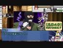 【シノビガミ】ふたくち銀行強盗:前編