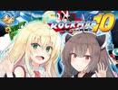 マキきりたんのロックマン10ブルース Part6(Final)