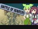 【Battle of Hunters】きりたんが95円のバトロワゲーを遊ぶお話 #1【VOICEROID実況】