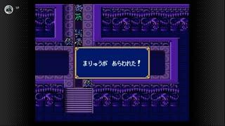 【実況】ファイアーエムブレム 紋章の謎 第2部 終章2-1 part2