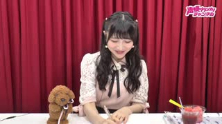 『山崎エリイ Erii Cafe』#24