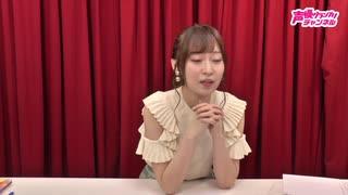 【会員限定】「石飛恵里花の放課後活動部」活動日誌 #7