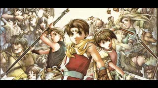 1998年12月17日 ゲーム 幻想水滸伝II イメージソング 「05 - La mia tristezza(アンネリーバンド)」