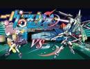 【ポケモン剣盾】ポケダムSEED vsギィラ【クロスゼクス】